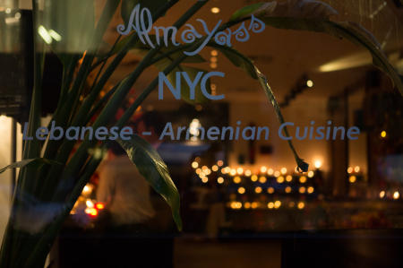 Almayass Restaurant wedding reception